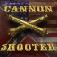 AAA 大砲の射手:アメリカ南北戦争無料
